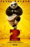 Кунг-фу панда 2 (Kung Fu Panda 2)